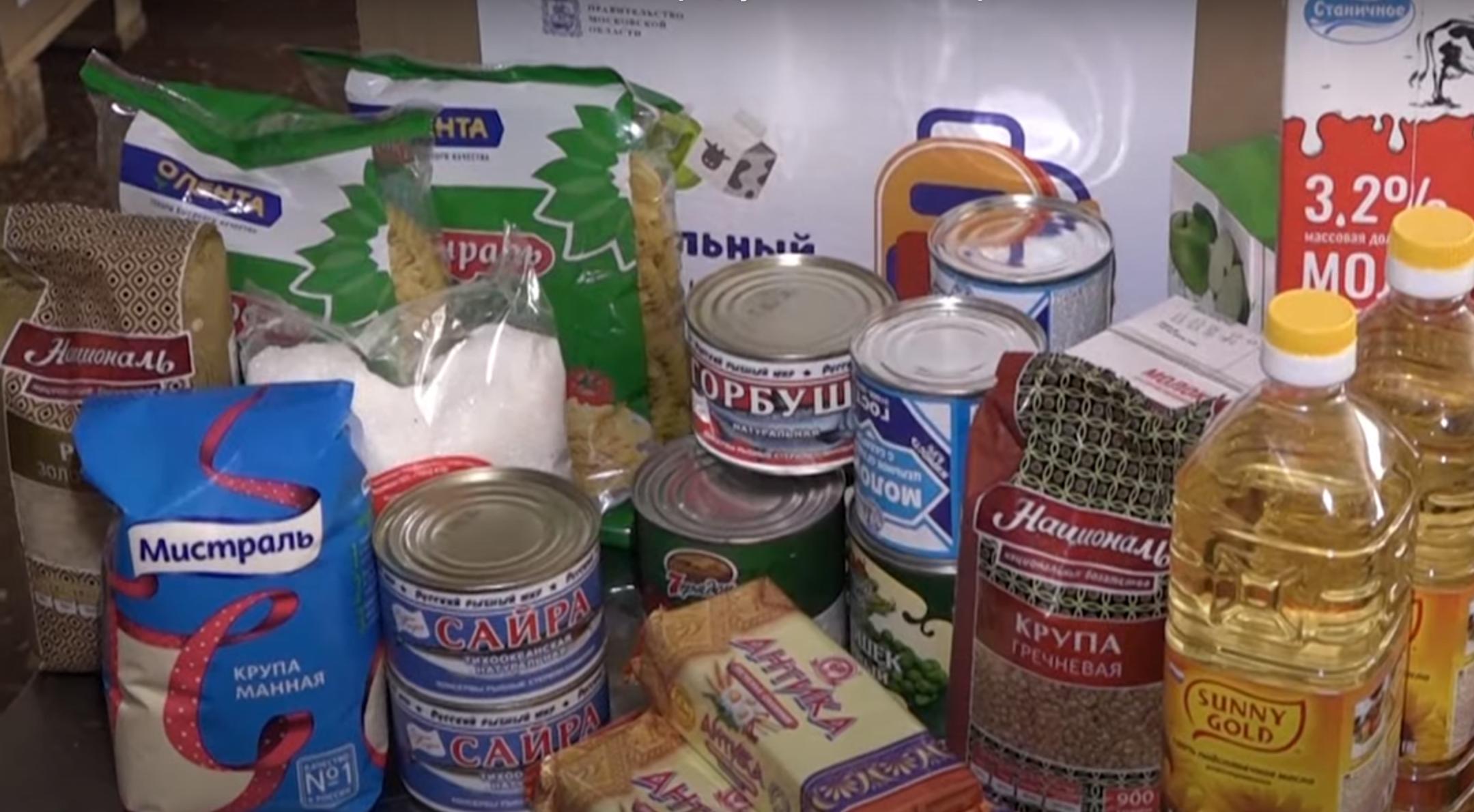 Состав продуктового набора для школьников
