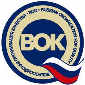 Логотип Всероссийская организация качества (ВОК)